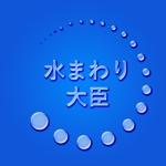 knt177さんの水まわりリフォームの専門店「みずまわり大臣」のロゴへの提案