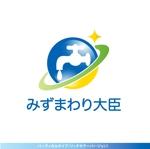 Canaryさんの水まわりリフォームの専門店「みずまわり大臣」のロゴへの提案