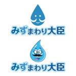 sirouさんの水まわりリフォームの専門店「みずまわり大臣」のロゴへの提案
