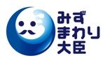 HideakiYoshimotoさんの水まわりリフォームの専門店「みずまわり大臣」のロゴへの提案