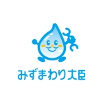 Moskoさんの水まわりリフォームの専門店「みずまわり大臣」のロゴへの提案