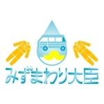 8eight8_agさんの水まわりリフォームの専門店「みずまわり大臣」のロゴへの提案