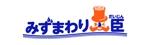 yasu198027さんの水まわりリフォームの専門店「みずまわり大臣」のロゴへの提案