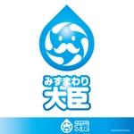 it-104さんの水まわりリフォームの専門店「みずまわり大臣」のロゴへの提案