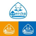 pokoponさんの水まわりリフォームの専門店「みずまわり大臣」のロゴへの提案