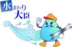 n_anzaia742さんの水まわりリフォームの専門店「みずまわり大臣」のロゴへの提案