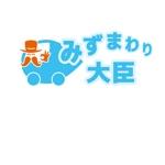 kiara_rpmさんの水まわりリフォームの専門店「みずまわり大臣」のロゴへの提案