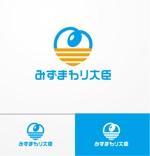 heartさんの水まわりリフォームの専門店「みずまわり大臣」のロゴへの提案