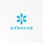 tanaka10さんの水まわりリフォームの専門店「みずまわり大臣」のロゴへの提案
