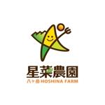 coconycさんの農園のロゴ作成への提案