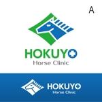 開業獣医師のロゴ  北海道  サラブレット  馬への提案