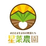 Attic-designworksさんの農園のロゴ作成への提案