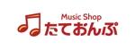 tsujimoさんの楽天Shop Music Shop たておんぷ のロゴマークへの提案