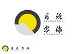 okuda_yaさんの新規法人「合同会社月読宗像」会社名ロゴへの提案