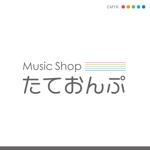 takudyさんの楽天Shop Music Shop たておんぷ のロゴマークへの提案