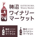 boots0さんの山梨の良質なワインを全国に発信する老舗酒店のロゴ制作への提案