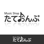 kazubonさんの楽天Shop Music Shop たておんぷ のロゴマークへの提案