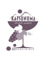 makiranさんの山梨の良質なワインを全国に発信する老舗酒店のロゴ制作への提案