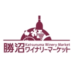 kuma-booさんの山梨の良質なワインを全国に発信する老舗酒店のロゴ制作への提案