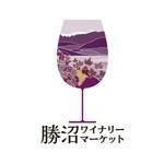 serow_mskさんの山梨の良質なワインを全国に発信する老舗酒店のロゴ制作への提案