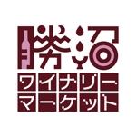 rarara_icanflyさんの山梨の良質なワインを全国に発信する老舗酒店のロゴ制作への提案