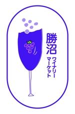 ya7na3gi1さんの山梨の良質なワインを全国に発信する老舗酒店のロゴ制作への提案