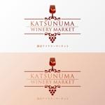 kazuya_18さんの山梨の良質なワインを全国に発信する老舗酒店のロゴ制作への提案