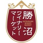 cahorさんの山梨の良質なワインを全国に発信する老舗酒店のロゴ制作への提案