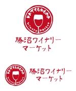 waami01さんの山梨の良質なワインを全国に発信する老舗酒店のロゴ制作への提案