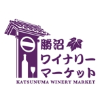 iatomさんの山梨の良質なワインを全国に発信する老舗酒店のロゴ制作への提案