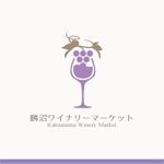 drkigawaさんの山梨の良質なワインを全国に発信する老舗酒店のロゴ制作への提案