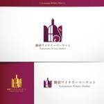 design-baseさんの山梨の良質なワインを全国に発信する老舗酒店のロゴ制作への提案