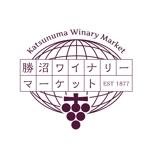 izawaizawaさんの山梨の良質なワインを全国に発信する老舗酒店のロゴ制作への提案