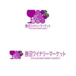 good1さんの山梨の良質なワインを全国に発信する老舗酒店のロゴ制作への提案