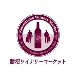 design-homeさんの山梨の良質なワインを全国に発信する老舗酒店のロゴ制作への提案