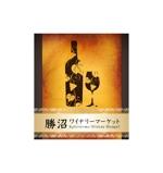 luxman0218さんの山梨の良質なワインを全国に発信する老舗酒店のロゴ制作への提案