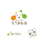 edesign213さんの楽天Shop Music Shop たておんぷ のロゴマークへの提案