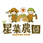 grafico_d_worksさんの農園のロゴ作成への提案