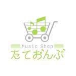 moon1058さんの楽天Shop Music Shop たておんぷ のロゴマークへの提案