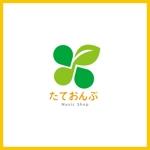 katsu31さんの楽天Shop Music Shop たておんぷ のロゴマークへの提案