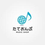 tanaka10さんの楽天Shop Music Shop たておんぷ のロゴマークへの提案