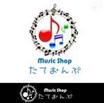 easelさんの楽天Shop Music Shop たておんぷ のロゴマークへの提案