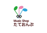 onefloor15さんの楽天Shop Music Shop たておんぷ のロゴマークへの提案