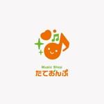 itohsyoukaiさんの楽天Shop Music Shop たておんぷ のロゴマークへの提案