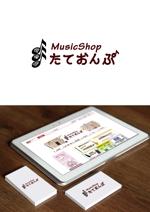 taka_designさんの楽天Shop Music Shop たておんぷ のロゴマークへの提案