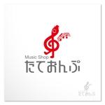 sakari2さんの楽天Shop Music Shop たておんぷ のロゴマークへの提案