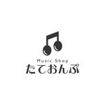 yusa_projectさんの楽天Shop Music Shop たておんぷ のロゴマークへの提案