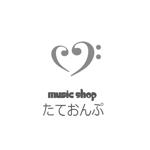 demeteruさんの楽天Shop Music Shop たておんぷ のロゴマークへの提案