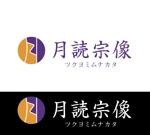 takudyさんの新規法人「合同会社月読宗像」会社名ロゴへの提案