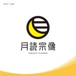 shoji_aunさんの新規法人「合同会社月読宗像」会社名ロゴへの提案